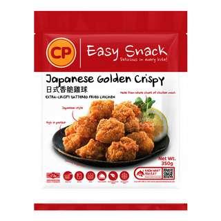 CP Easy Snack - Japanese Golden Crispy Chicken