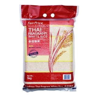 FairPrice Thailand Rice - Fragrant White