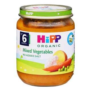 HiPP Organic Baby Food - Mixed Vegetables