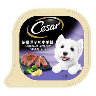 Cesar Dog Wet Food - Noisette Lamb with Rosemary & Broccoli