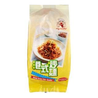 My Noodle Hong Kong Noodle - Fine