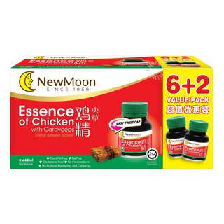 <p>New Moon Essence of Chicken is made from the finest selected chicken. This premium grade Essence of Chicken is prepared using traditional double-boiled method, giving it a very flavourful taste. This product also conforms to recognized international manufacturing and safety standards &ndash; ISO and GMP. It is vacuum-sealed to preserve its freshness.&nbsp;</p>