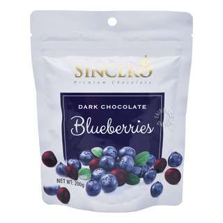 Sincero Premium Dark Chocolate - Blueberries