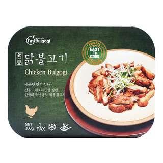 I'm Bulgogi Frozen Marinated Meat - Chicken