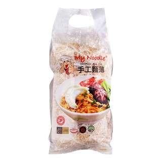 My Noodle Handmade Noodle - Mee Pok