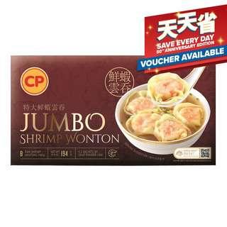 CP Shrimp Wonton - Jumbo