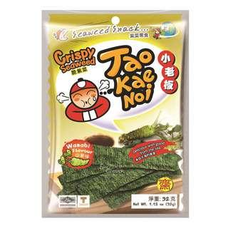 Tao Kae Noi Crispy Seaweed - Wasabi