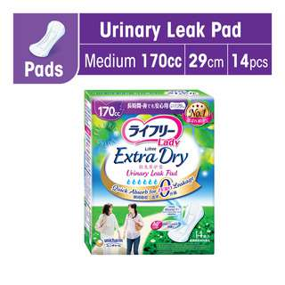 Lifree Extra Dry Light Urinary Leak Pads - 170cc (29cm)