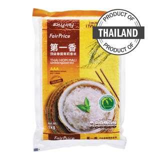 FairPrice Thai Hom Mali Superior Fragrant Rice