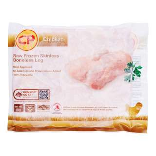 CP Raw Frozen Chicken Leg - Skinless Boneless