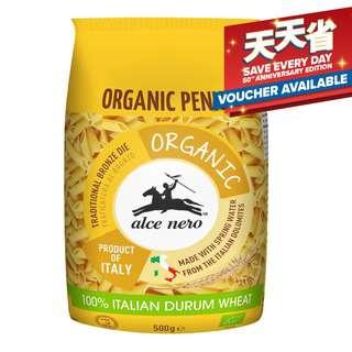 Alce Nero Organic Durum Wheat Pasta - Penne Rigate