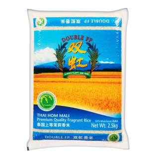Double FP Thai Hom Mali Premium Quality Fragrant Rice