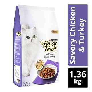 <p>Delight your cat with Fancy Feast Savory Chicken and turkey Gourmet Cat Food from Purina. Fancy Feast offers your cat enchanting shapes they will love with the delicious taste of real Chicken and Turkey. Fancy feast is vitamin-fortified and provides complete and balanced nutrition for cats of all life stages including kittens.</p>
