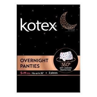Kotex Overnight Panties - Small to Medium