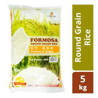 Formosa Round Grain Rice