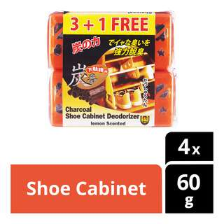 G/Rooster Charcoal Deodorizer - Shoe Cabinet