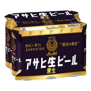 Asahi Can Beer - Super Dry Black