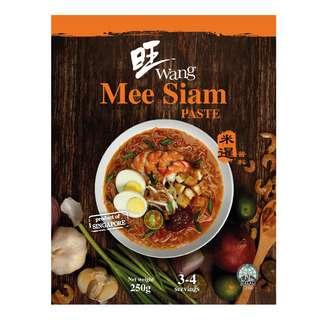 Wang Paste - Mee Siam