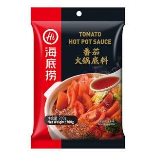 Hai Di Lao Hot Pot Seasoning - Tomato