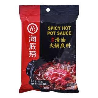 Hai Di Lao Hot Pot Soup Base - Spicy
