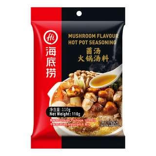 Hai Di Lao Hot Pot Soup - Mushroom
