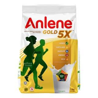 Anlene Move Max Gold Adult Milk Powder - Plain
