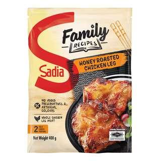 Sadia Frozen Roasted Chicken Leg - Honey