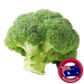 Gold Australian Broccoli