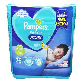 Pampers Baby Unisex Dry Pants - XXL (15 - 28kg)
