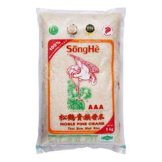 SongHe AAA Thai Hom Mali Rice