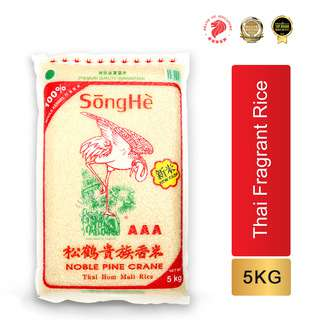 SongHe AAA Thai Hom Mali Rice - New Crop