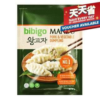 CJ Bibigo Mandu Dumpling - Pork & Vegetables