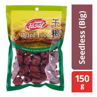 Pasar Dried Red Dates - Seedless (Big)