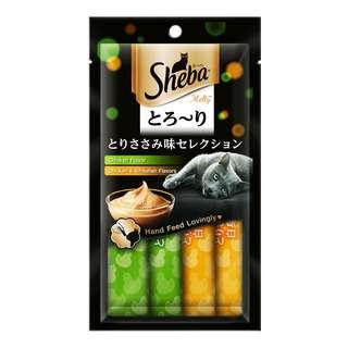 Sheba Melty Cat Treats - Chicken & Chicken and Whitefish