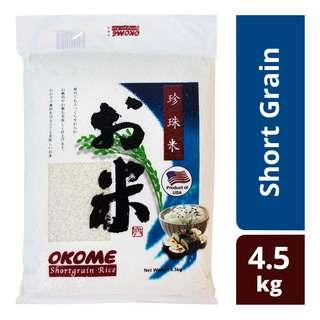 Okome Japanese Rice - Short Grain