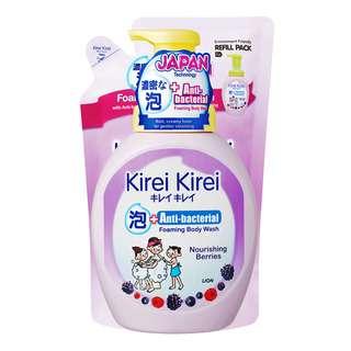 Kirei Kirei Anti-bacterial Body Wash with Refill-Berries