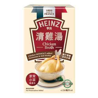 Heinz Packet Broth - Chicken