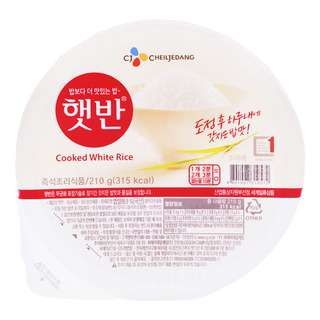 CJ Fresh Cooked Instant Rice - White