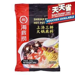 Hai Di Lao Hot Pot Seasoning - Shrimp Soup