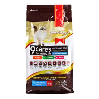 SmartHeart Gold Cat Dry Food - Chicken & Rice