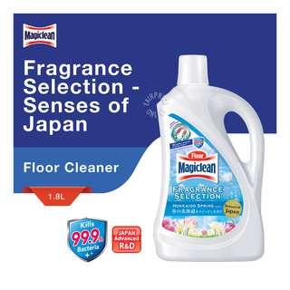 Magiclean Floor Cleaner - Hokkaido Spring