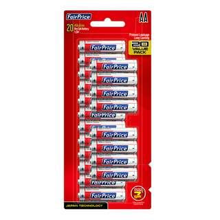 FairPrice Alkaline Battery - AA