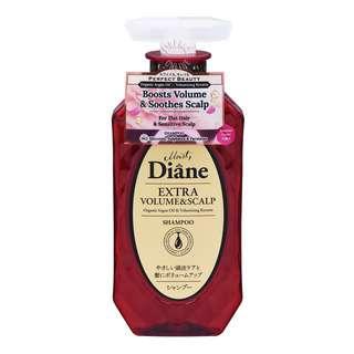 Moist Diane Shampoo - Extra Volume & Scalp