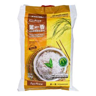 FairPrice Gold Thai Hom Mali Superior Fragrant Rice