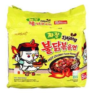 Samyang Hot Chicken Instant Ramen - Jjajang