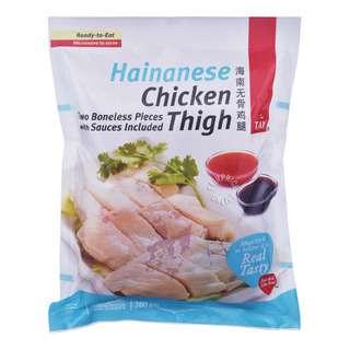 Tay's Hainanese Chicken Thigh - Boneless