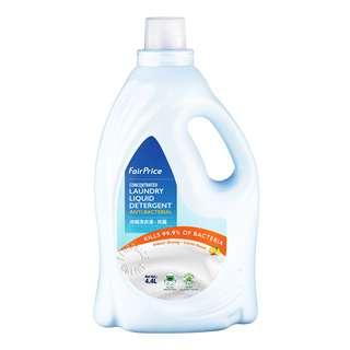 FairPrice Laundry Liquid Detergent - Anti-Bacterial