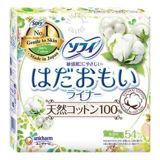 Sofy Hadaomoi Pantiliners - 100% Natural Cotton