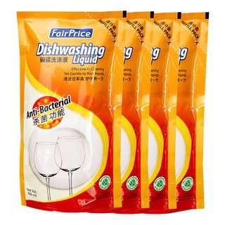 FairPrice Dishwashing Liquid Detergent Refill-AntiBacterial