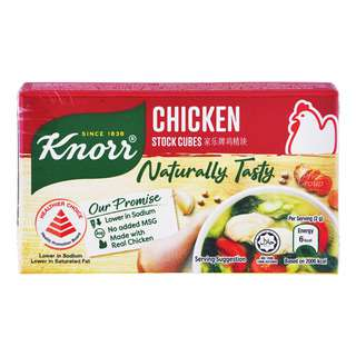 Knorr Stock Cubes - Chicken (No Added MSG)